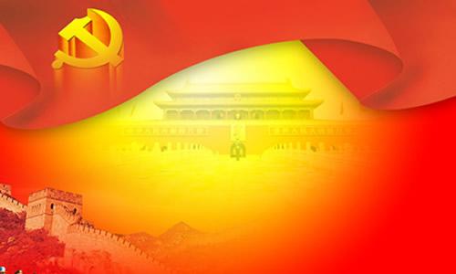 党员建党100周年演讲稿